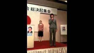 広島県内の若手地方議員で構成されたWILL 代表の松本太郎さん、三宅正明...