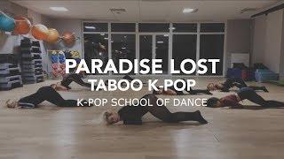 GAIN(가인) _ Paradise Lost Dance Cover Class | K-Pop School of Dance