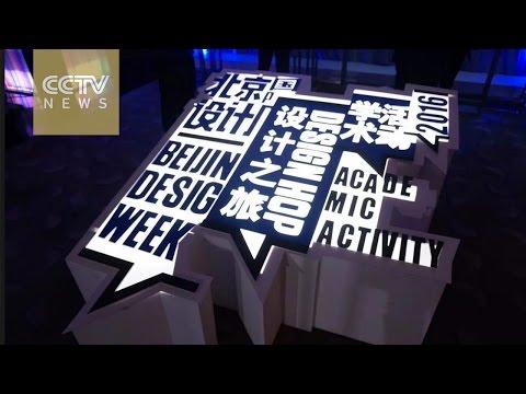 Beijing's design challenge resurrects China's historic shops