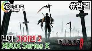 60프레임과 향상된 그래픽, 닌자 가이덴 2 엑스박스 …