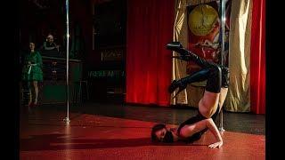 Полина Арутюнова | Шоу 10.12.2017 | Pole Exotic
