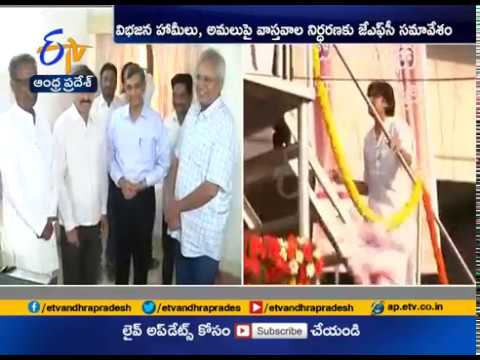 Pawan Kalyan Pays floral Tribute To Ambedkar Statue | Congress to Come into JFC | Hyderabad