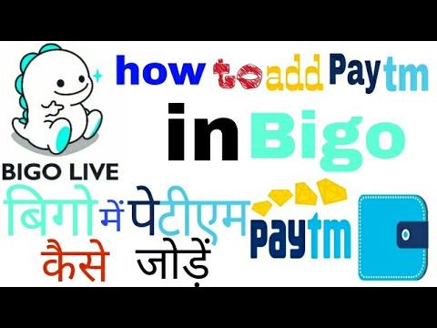 how to buy bigo live diamond in Paytm