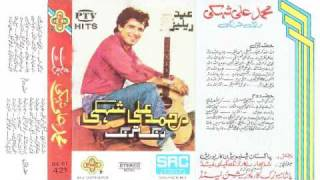 Download Muhammad Ali shehki and Allan Faqeer - Allah Allah Kar bhaiya(Better Audio Quality) MP3 song and Music Video