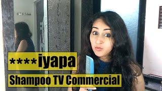 shampoo tv commercial chutiyapa   alka ailsinghani