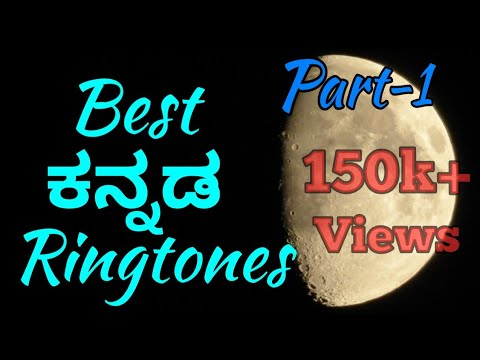 BEST 10 Kannada ringtones||LATEST||(with download links in description)