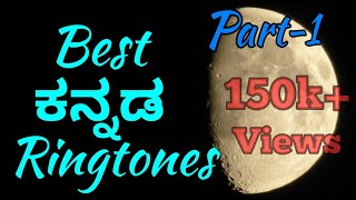 Kannada ringtones part-1 ||LATEST||(with download links in description)