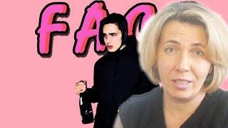 Реакция МАМЫ на FACE БУРГЕР
