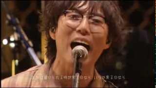 高橋優「旅人」 優 検索動画 29
