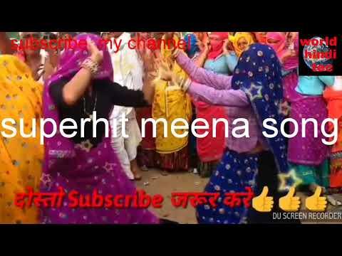 Pankaj  57 New Superhit Meena Song,  Pankaj Sattabana  //by  World  Hindi  Tec /worldhinditec