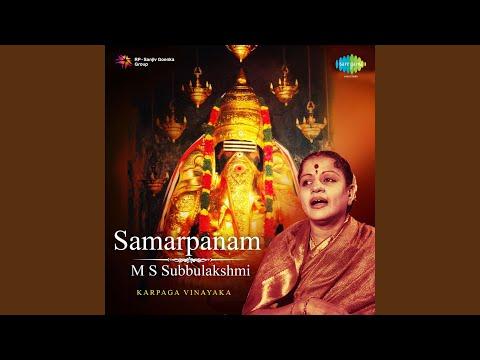 Ganesha Pancharathnam