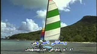 Arabic Karaoke ARREBLI ELISSA