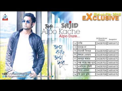 অল্প কাছে অল্প দূরে Alpo Kachhe Alpo Dure by Sajid - Sangeeta EID exclusive 2016