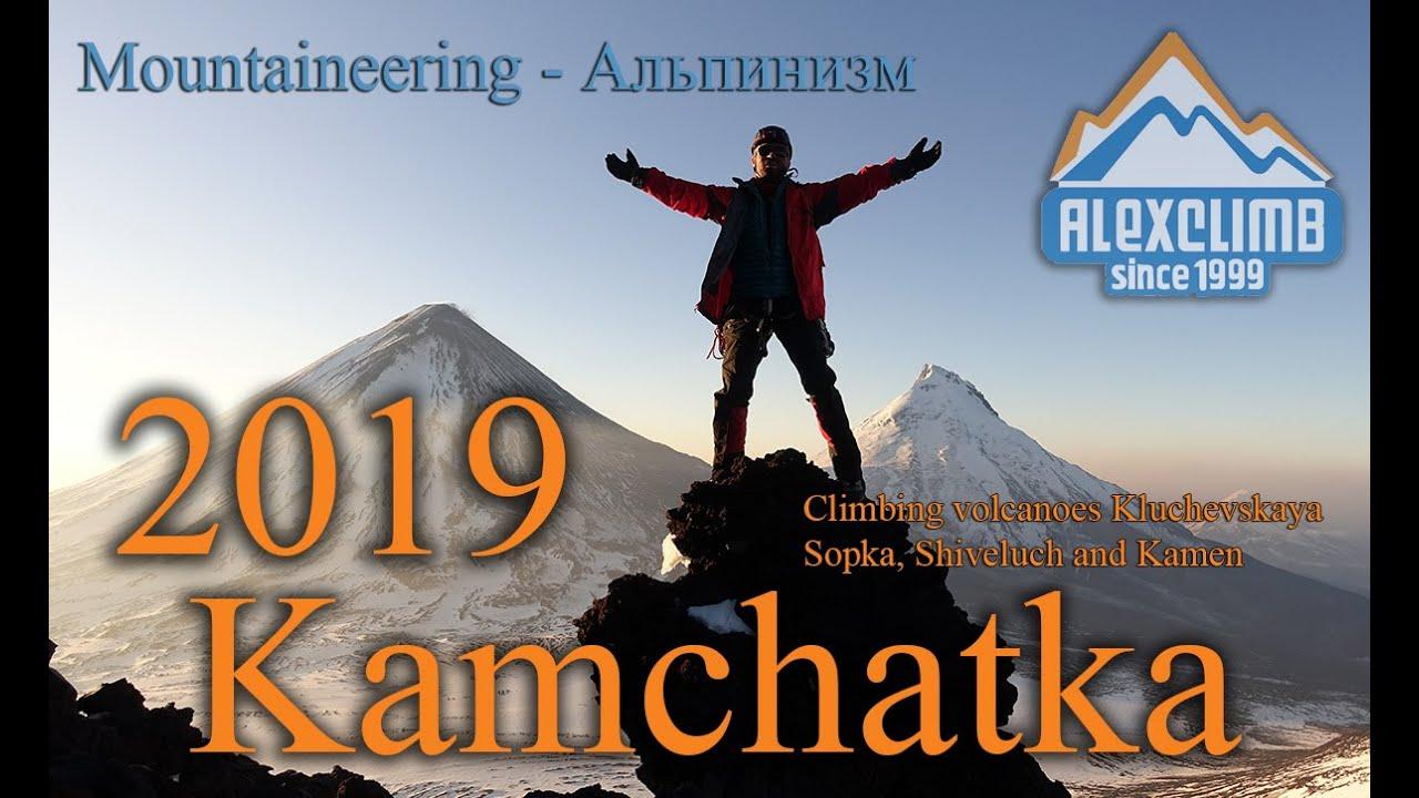 Download Kamchatka MCS AlexClimb Kluchevskaya Sopka Expedition