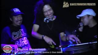 12/17(SAT) -Get In The Groove- @渋谷THE GAME Part.1/CHELSEA MOVEMENT