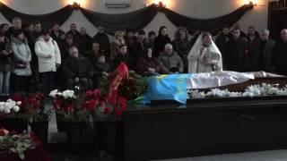 Церемония прощания с Валерием Болотовым 31 января 2017 года