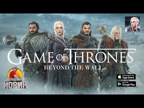 GAME OF THRONES BEYOND THE WALL - ПЕРВЫЙ ЗАПУСК И ОБЗОР