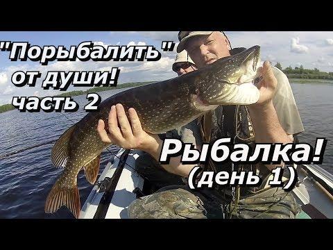 База отдыха Красный курган - Нижегородская область