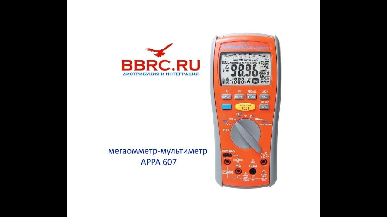 Мини Цифровой Мультиметр с Зуммером DT- 830D. Посылка из Китая .