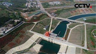 《新中国的第一》 第一个超大型跨流域调水工程   CCTV