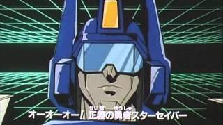 Transformers: Victory Intro (1989) [HQ]