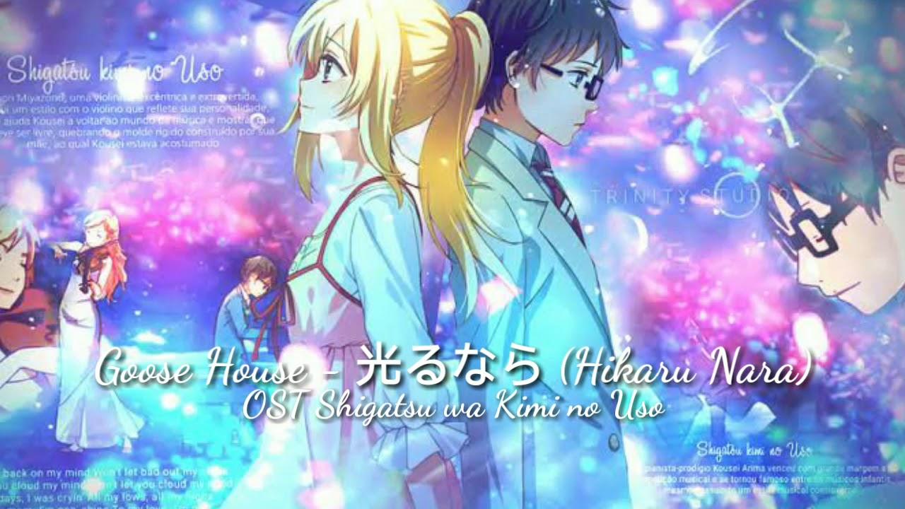 Download Lirik Lagu Hikaru Nara Terjemahannya Mp3 Mp4 3gp Flv Download Lagu Mp3 Gratis