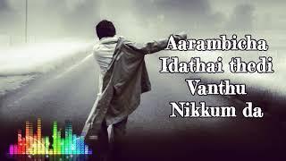 Vaalkai odi odi- Tamil status song