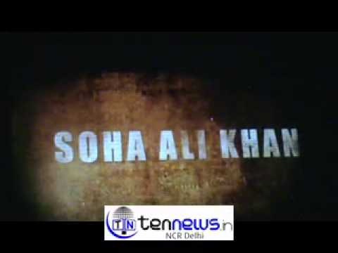 Teaser launched of film on31 octo. 1984 riots starring Soha Ali Khan