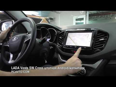 LADA Vesta SW Cross штатная Android магнитола