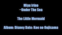 Miyu Irino ~ Under The Sea
