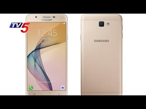 Samsung Launches Galaxy On Nxt Smartphone | Telugu News | TV5 News
