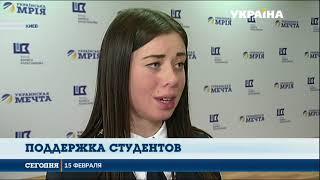 Украинские студенты борются за право посетить крупнейшую железнодорожную выставку в Германии