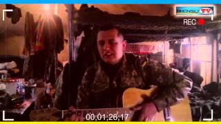 Песня с Ато от 25-й бригады ВДВ: