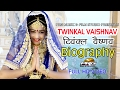 Twinkal Vaishnav Biography || 11 February टविंकल वैष्णव बर्थ ड़े ॥ Wish You Happy Birthday ||