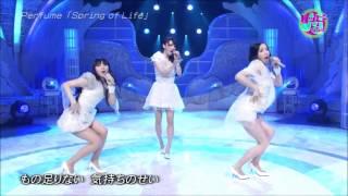 Perfume ♪ Spring of Life 改?