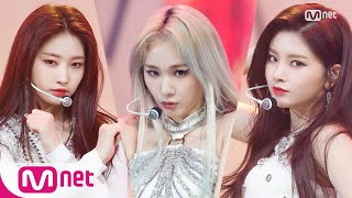 Gambar cover [EVERGLOW - DUN DUN] Comeback Stage | M COUNTDOWN 200206 EP.651