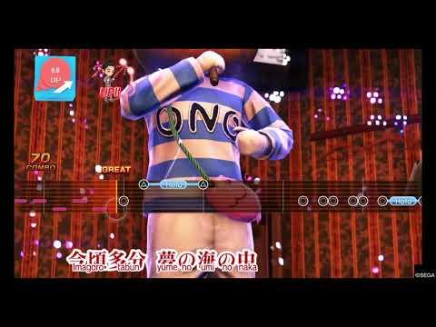 YAKUZA 6 - Karaoke: Today is a Diamond - Ono Michio Version