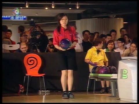 2006 ABF Tour Hong Kong - Women's Semifinal