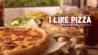 I Like Pizza, Чита, телефон доставки 555-999