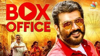 Viswasam First Day Box Office Collection   Box Office Collection   Thala Ajith Movie