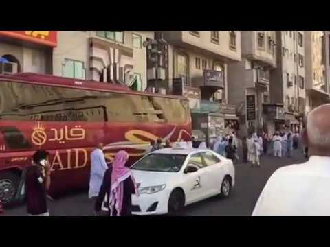 Makkah Hotels Guide near Haram latest