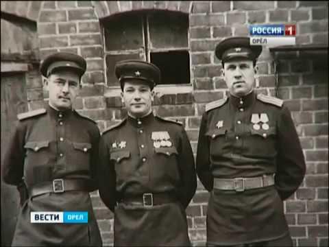 Герой войны  Андрей Федорович Борисов