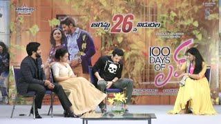 Akhil akkineni, nithya menen & dulquer salmaan special interview | 100 days of love | ntv