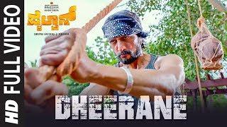 Dheerane Full Pailwaan Kannada Kichcha Sudeepa Suniel Shetty Krishna Arjun Janya