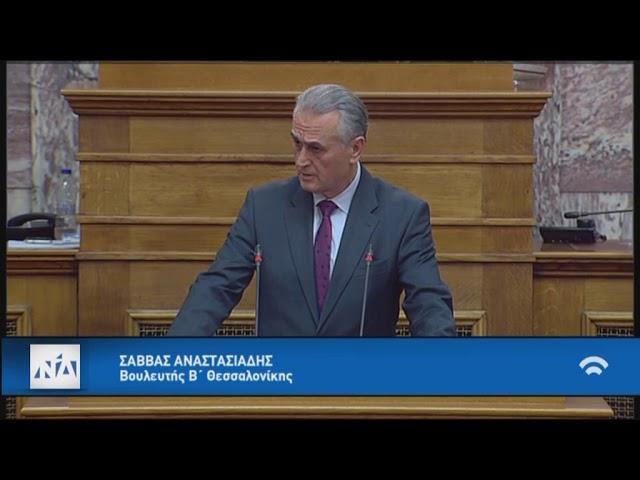 Η παρέμβασή μου κατά τη συζήτηση για την Κύρωση του Πρωτοκόλλου Προσχώρησης των Σκοπίων στο ΝΑΤΟ