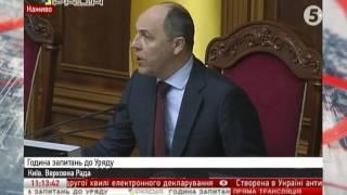 Година запитань до Уряду та закриття 5 ї сесії Верховної Ради