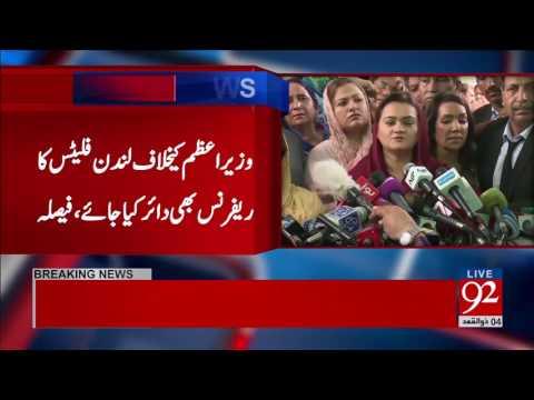 Maryam Aurangzeb Media Talk After Panama Verdict - 28 July 2017 - 92NewsHDPlus