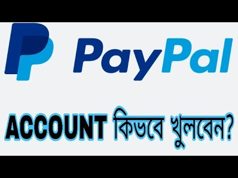 How To Creat Paypal Account | Online Bank For All Online Perpose