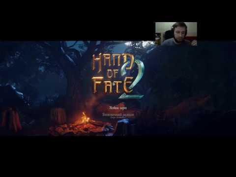 [Hand of Fate 2, #1] Прохождение. Начало.