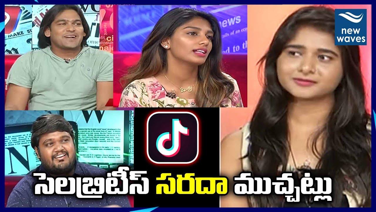 Tik Tok Celebrities Special Chit Chat   #UppalBalu   #Rishitha   Tik Tok Videos   New Waves